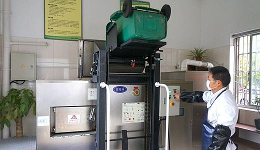 杭州:餐厨垃圾处理将有法律依据_粉碎设备,餐