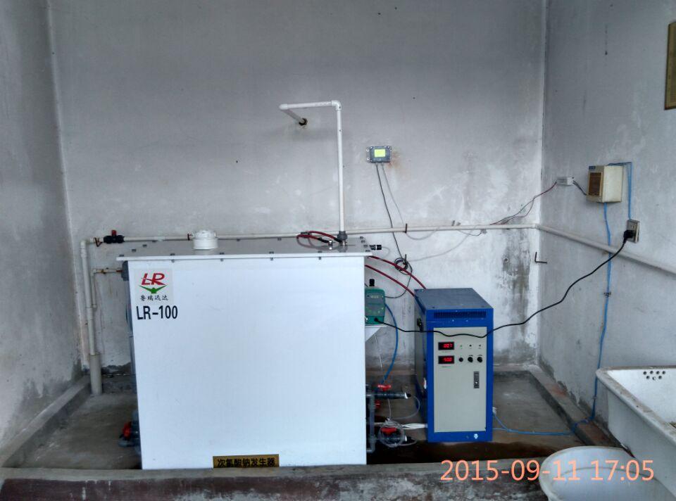 lr-榆次次氯酸钠发生器招代理