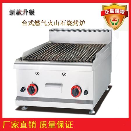 火山石烤肠机温控器开关接线图