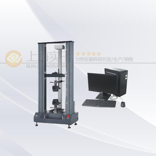 化工材料抗压试验机