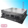 scs1吨缓冲电子磅秤<2吨缓冲磅秤价格>3吨缓冲电子磅生产商