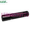 JW7300微型防爆电筒 LED微型防爆电筒 JW7300 LED充电电筒
