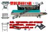 多功能薄膜封口机,自动封口机,铝箔膜封口机