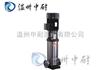 QDLF型立式冲压泵