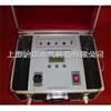 HYZC变压器直流电阻快速测试仪