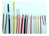 YHHPTP-4*2*24AWG耐低溫超五類電纜