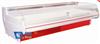 XRG-2100豪华C型鲜肉柜
