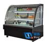DDG-2100黑色弧型大理石蛋糕柜