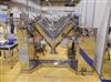 供应VI-300型氯化铂V型混合机-化工总混机-总混设备-混粉机