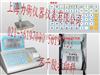 河北电子打印秤15kg高精度打印秤 0.5g精度标签秤哪里有卖?