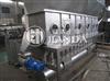 高效沸騰制粒干燥機