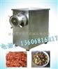 浙江絞肉機,工業絞肉機,杭州大型絞肉機廠家