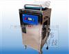 HW-YD-20G食品厂臭氧消毒机食品臭氧机