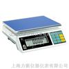 AWH锦州高精度计重电子桌秤