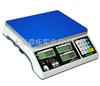 JCE(I)钰恒计重桌称,3KG电子秤品牌,苏州工业案秤