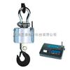 OCS打印型电子吊秤全不锈钢耐腐蚀 零利风暴 数量有限-N