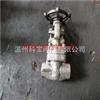 Z61H 1500CLass-3/4寸 锻打高压对焊闸阀