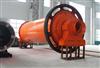 郑州龙鼎供应大型球磨机,节能球磨机设备13203714687