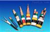 NH-YJV22-3*185钢带铠装耐火特种电缆