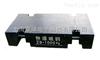 【供应】标准计量砝码铸铁砝码25kg用于平台秤的校准和检定