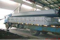 上海移动式汽车地磅,郑州电子汽车衡厂家,