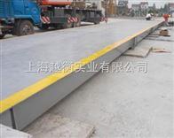上海带打印功能汽车地磅,150吨电子汽车衡