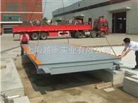 北京数字电子汽车衡厂家_SCS电子汽车衡哪里卖_xk3190电子汽车衡报价