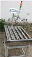 GZC工业滚筒秤优质厂家、流水线滚筒电子秤厂家、物流动力滚筒电子秤销售